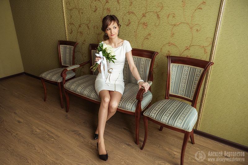 квитанция на оплату госпошлины для регистрацию брака